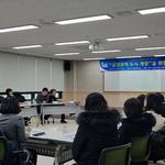 인천 계양구, '공정무역도시 계양' 토론회 개최