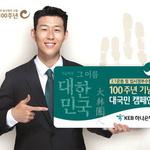 하나銀 '3·1운동+임시정부수립 100주년 기념' 대국민 캠페인