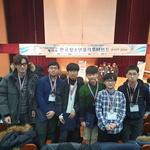 인천과학고, 전국대회서 실력 발휘 한국청소년물리토너먼트 등에 입상