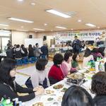 인천 옥련1동 축제추진위원회 윷놀이 대회로 화합