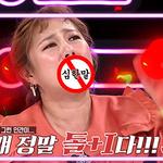 박나래, '나래바' 운영 철칙 깜짝 공개! 숨겨진 비밀은?