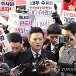 """김태우 검찰 출석, """"국가기능 정상화 위해"""" 주장 … '출근'에서 '출두'로"""