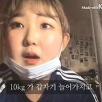 최준희, 건강 안 좋아서 잠시 '조용' … 유튜브로 활동 재개