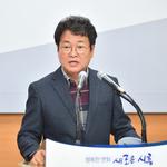 시흥시, 2019년 노인·장애인 복지증진사업 향후 비전 제시