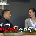 김민, 캐슬급 아우라 '네이티브 발음' 깜짝, 한혜진 '영국일상' 배지현 '미드일상'도