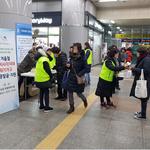 의정부 가능동 주민센터, 전철 1호선역서  희망나누미 캠페인