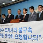김경수 불구속 재판하라, 지자체장 나서서 … '보복 판결' 의혹에는