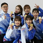 경기도청 컬링, 팀 킴 꺾고 승승장구