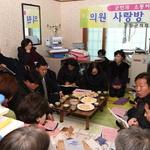 옹기종기 모인 사랑방서 쏟아진 '정책 아이디어'