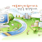 도교육청, 에듀파인 교육으로 사립유치원 참여 독려