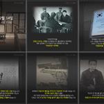서경덕 교수, 안중근 의사 사형 선고일 맞아 안중근 조력자 소개 캠페인