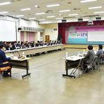 안산시, 2019 안산국제거리극축제 중간보고회 열어