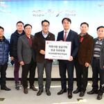 하남화훼판매인연합회, '하남 사랑愛나눔' 이웃 돕기 성금 기탁