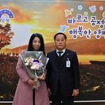 양평군,가수 양하영 홍보대사 위촉