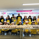 적십자사 인천지사 '이색 봉사데이트' 연인·친구와 만든 빵 복지시설에 나눔