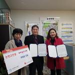 인천 논현고잔동-새마을부녀회 반찬 후원사업 협력