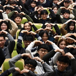 성균관대 신입생 OT… 오늘은 '하트 데이'