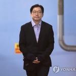 김경수 항소심, 재판봉 어디서 잡나 … '라인'과의 관계성이 관심 불러와