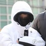 '버닝썬 마약 판매 의혹' 중국여성, 경찰 출석