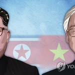 """""""김정은, 25일 베트남 도착…베트남 주석과 회담"""""""