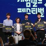 """성남산업원-모바일게임협 """"'인디게임 페스티벌'  4∼5월께 개최"""""""