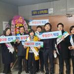 농협 의정부시지부-시 선관위, 공명 조합장선거 캠페인
