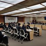 남양주시,을지대에 '공설·공동묘지 재개발' 용역 착수