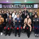 남동구 소식 SNS 타고 '생생' 전파