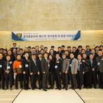 김도영 인천광성고 10회 졸업생 총동문회장에 취임