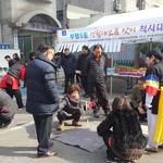 윷놀이 즐기고 떡국 나누며 '지역 번영 기원'