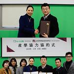 LOY전문학교, 일본 ㈜미즈호노 그룹과 산학협약 체결