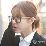 상습도박 혐의 슈, 징역 6개월에 집행유예 2년 선고…80시간 사회봉사 명령