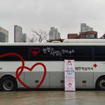 오산시시설관리공단, 사랑의 헌혈캠페인 실시