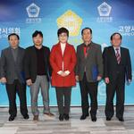 고양시의회, 2018년 회계연도 고양시 결산검사위원 위촉