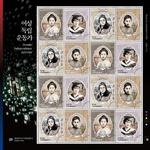3·1 운동 100주년 기념 '여성독립운동가' 우표 발행
