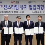송도 '인공지능 집적화 연구 메카' 도약 잰걸음