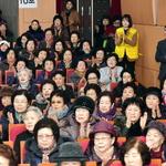 부평구 '노인 사회활동 지원사업' 참여자 통합교육