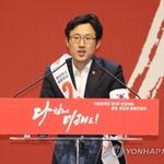김준교, 탄핵 운운 대구에서 '어그로' … 원색적 비난 섞어 지지 호소