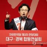 """김준교, """"저땐 게.."""" 강력발언 논란에 """"국민으로서 한 것"""" 1982년생 카이스트 출신"""
