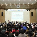 제11기 어린이법제관 어울림 한마당 공식 활동 마무리