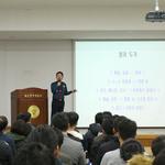 일산동부경찰서, 전 직원에 '인권과 경찰정신' 교육 실시
