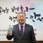 우석제 안성시장, 플라스틱 안쓰기 캠페인 동참