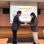 가평교육지원청,2019 가평 신규 교사 임명장 수여식