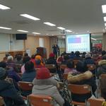 한국교통안전공단 경기남부본부,부천 원미노인복지관서 교통안전교육 진행