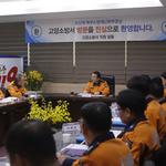 조인재 경기북부소방 본부장, 고양소방서 방문 직원 격려