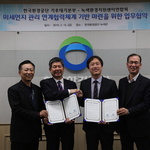 지역별 특성 반영한 '미세먼지 대응책' 만든다