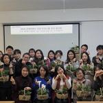 굿네이버스 인천본부 인성스쿨 워크숍 강사 양성교육·원예 프로그램 등 활동