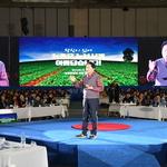 애환·고충 이야기하며 농업인 화합 도모