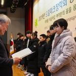 드림파크장학회, 우수 학생 108명에 장학금 전달