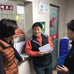 과천소방서, 사우나시설  5곳 피난통로 장애 등 긴급 점검